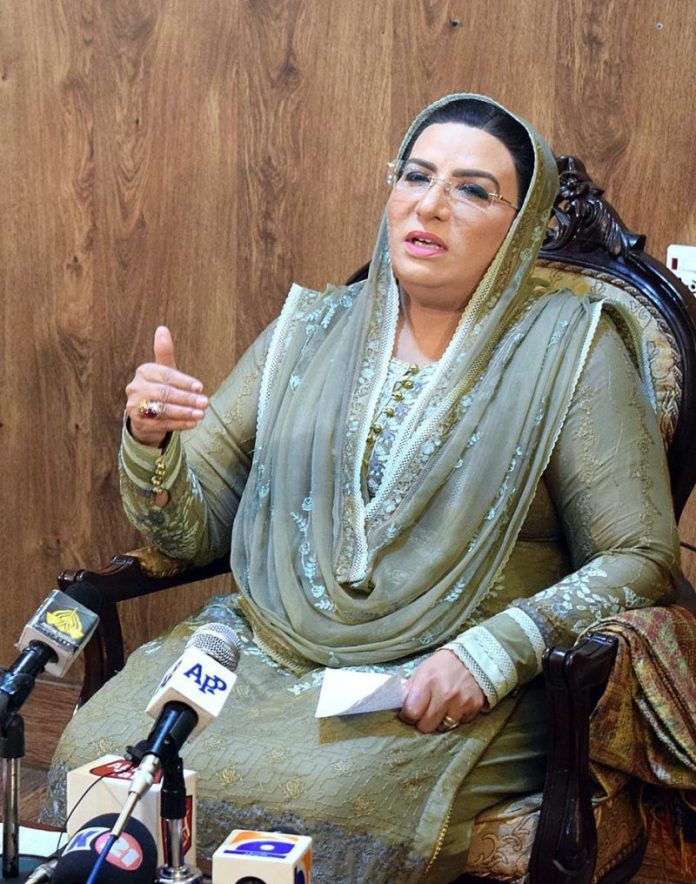 PML-N showing double standards through levelling allegations: Dr Firdous