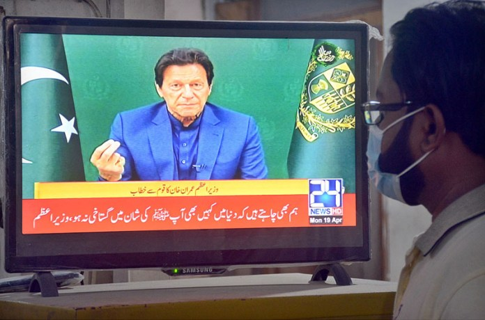 Prime Minister Imran Khan's address to the nation being listened to by the countrymen on television