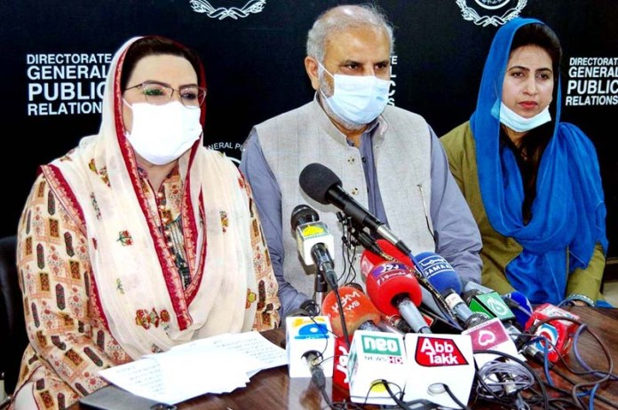 Provincial Minister for agriculture syed Hussain Jahania Gardezi and Special Assistant to Chief Minister Punjab Dr. Firdous Ashiq Awan addressing a press conference