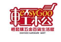 台南廚房用品 , 台南生活家電 ,台南居家百貨