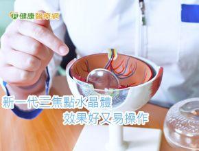 台南3C產品 , 台南DIY商品 , 台南文具用品