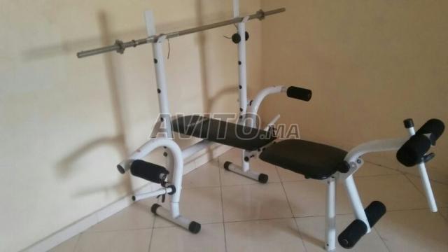Banc De Musculation A Vendre Muscu Maison