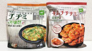 【業務スーパー】ひとくち食べた瞬間リピ確定! 「野菜たっぷりチヂミ」&「キムチチヂミ」が美味すぎてヤバい!!