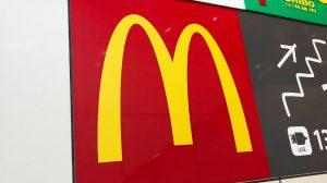 【マクドナルド×ピカチュウ】本日発売! マックシェイク 黄桃味・マックフルーリー チョコバナナ味・ホットアップルカスタードパイ食べてみた!