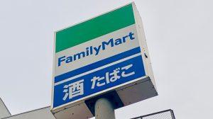 明日発売! ファミマのカレー祭りオススメ4商品を先行実食レビュー!! カレーファミチキうまいぞ!!