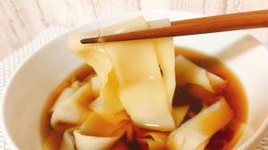 【実食】名古屋のきしめん専門店から冷凍セットをお取り寄せ!! おうちで楽しむ幅広麺は最高だっ!! #Makuake