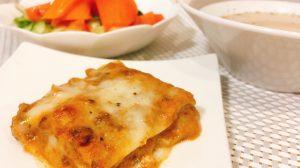 【実食】もちもちパスタ生地+100年のミートソース+5種のチーズの絶品ラザニアをお取り寄せ♪ #Makuake