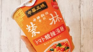 すっぱ辛い好き集合!! 中華三昧の新作カップ麺「トマト酸辣湯麺」食べてみた♪