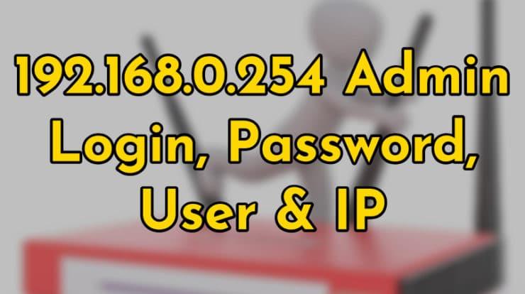 most common IP Address