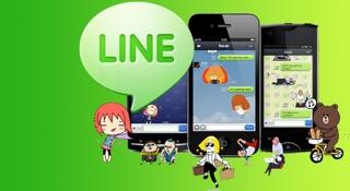duelo whatsapp o line