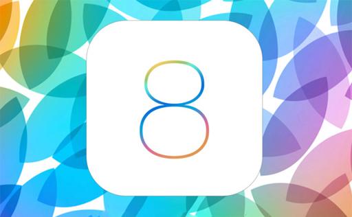 Nuevo iOS 8