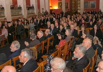 Εορτασμός για τα 100 χρόνια λειτουργίας της Α΄ ΠΠΚ