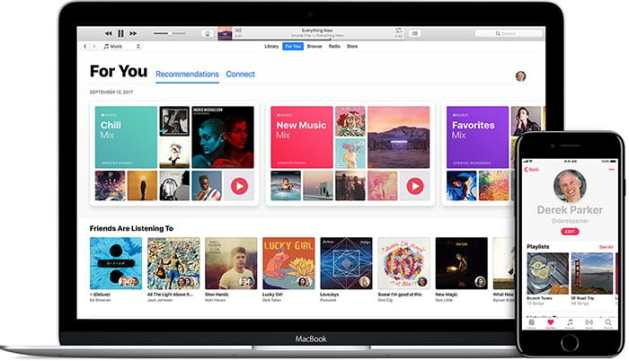 the best music streaming service apple music
