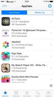 AppCake4_Home