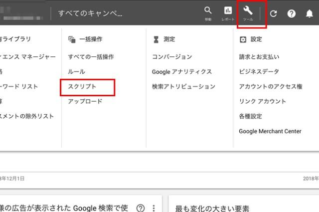google script 656x436