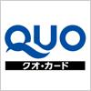 QUOカード ロゴ