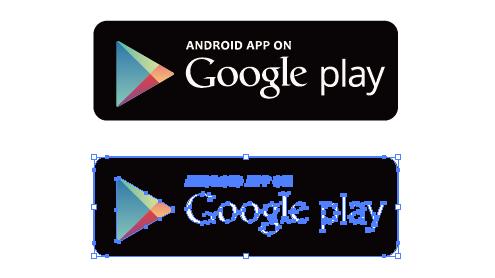 Google playのeps パスデータアイコン