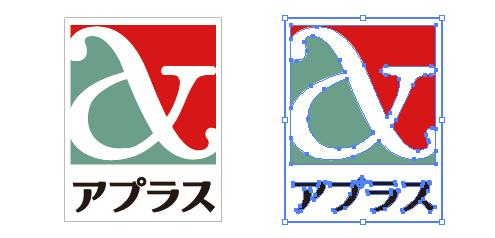 新生銀行グループのアプラスカードのロゴ