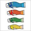 4色の親子のような鯉のぼりのイラスト