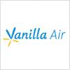 バニラ・エア(Vanilla Air)のロゴマーク