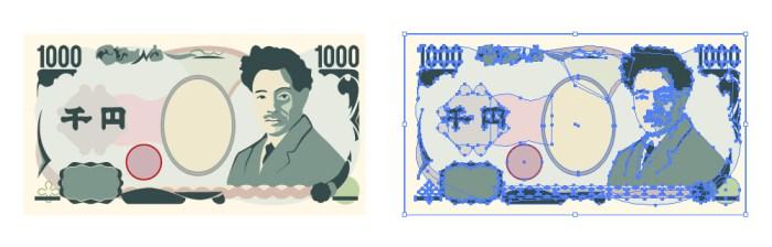 野口英世の千円札のイラスト