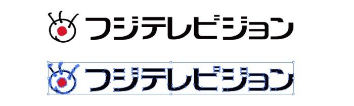 フジテレビジョン(CX)のロゴマ...