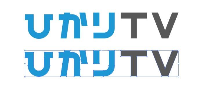 ひかりTVのロゴマーク