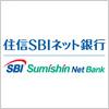 住信SBIネットバンクのロゴマーク