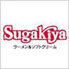 スガキヤ(Sugakiya)のロゴマーク
