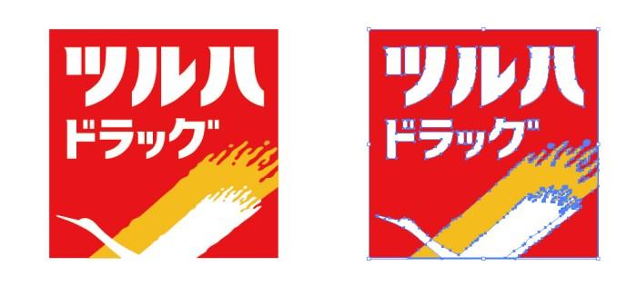 ツルハドラッグのロゴマーク