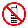 携帯電話の通話禁止や使用禁止を表す標識マーク