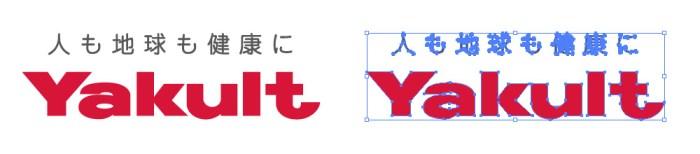 ヤクルト ロゴ eps