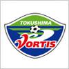 徳島ヴォルティス(Tokushima Vortis)のロゴマーク