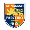 長野県(一部地域)をホームタウンとする日本プロサッカーチーム、AC長野パルセイロ(AC NAGANO PARCEIRO)のロゴマーク