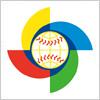 ワールド・ベースボール・クラシック(World Baseball Classic/WBC)のロゴマーク