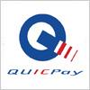 QUICPay(クイックペイ)のロゴマーク