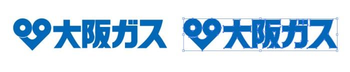 大阪ガスのロゴマーク