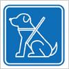 介護犬・盲導犬の同伴可を表すイラスト風標識マーク