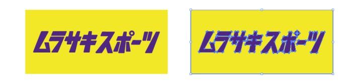 ムラスポのロゴマーク