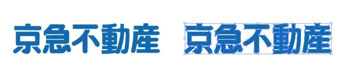 京急不動産のロゴマーク