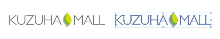 くずはモール(KUZUHA MALL)のロゴマーク
