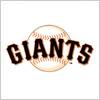 サンフランシスコ・ジャイアンツ(San Francisco Giants)のロゴマーク