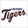 デトロイト・タイガース(Detroit Tigers)のロゴマーク