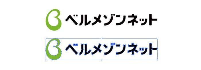 ベルメゾンネットのロゴマーク