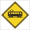 踏切を表す道路標識