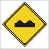 路面の凹凸を表す道路標識