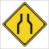 道路の幅員減少を表す道路標識