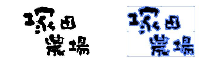 塚田農場のロゴマーク