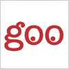 グー(goo)のロゴマーク