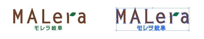 モレラ岐阜(MALera)のロゴマーク